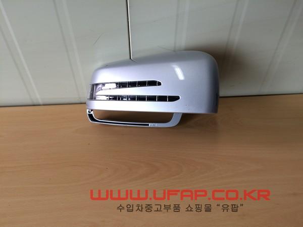 수입차 중고부품 - W204/W212 벤츠 [사이드 미러 커버] 조수석(2128100864) 사이드 미러 커버 조수석. 호환차종: 12 2128100864