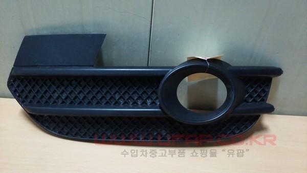 수입차 중고부품 - 아우디 Q3 1세대 안개등 그릴 운전석. 호환차종: 2 890807681A