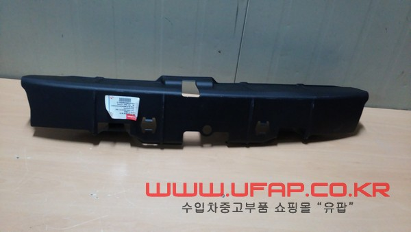 수입차 중고부품 - 아우디 A3 3세대 레일 커버. 호환차종: 1 8V3807217