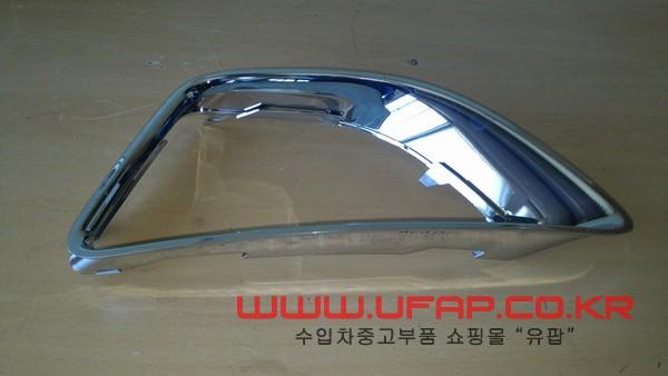 수입차 중고부품 - 포드 퓨전 2세대 안개등 그릴 크롬. 호환차종: 1 AE5Z17E811F