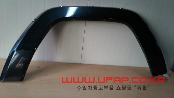 수입차 중고부품 - 지프 커맨더 앞 휠 아치 몰딩 조수석. 호환차종: 1 5JX26TRMAC