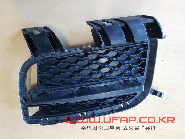 수입차 중고부품 - 재규어 XE 안개등 그릴 운전석. 호환차종: 1 GX738B290AA
