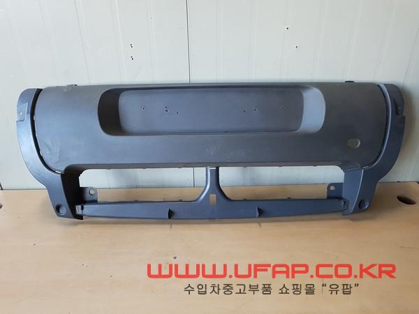 벤츠 스마트 로드스터 W450바디 [트렁크 번호판 몰딩](Q0007728V008CC0AOO)
