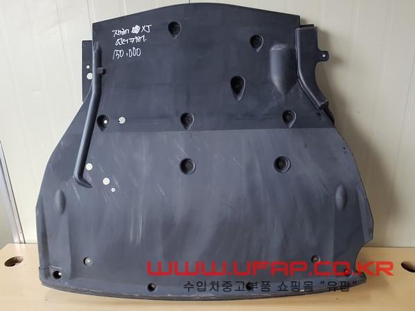 수입차 중고부품 - 재규어 XJ 5세대) 언더커버. 호환차종: 1 FW93589N836AC