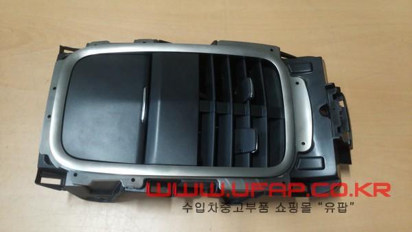 수입차 중고부품 - 링컨 MKC 콘솔 트림. 호환차종: 1 EJ7Z78045E24CB,EJ7B5045A12CK3DZ8