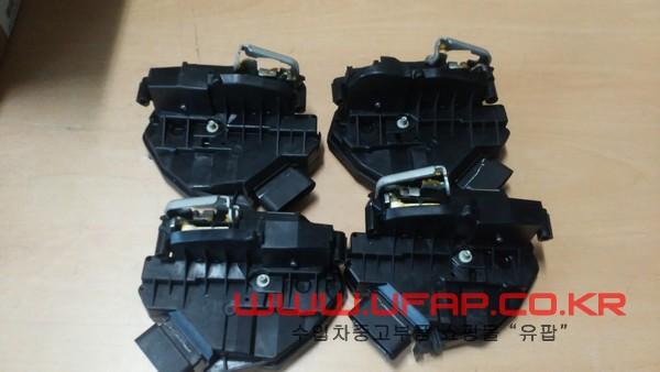 수입차 중고부품 - 링컨 MKZ 2세대 도어락 세트. 호환차종: 3 DS7Z54264A26A