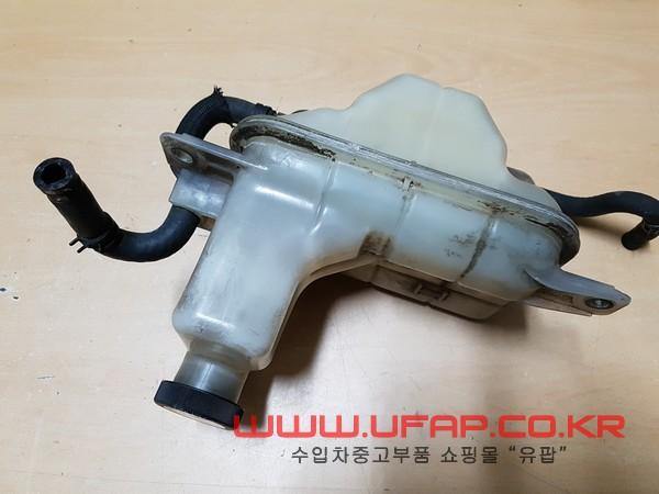 수입차 중고부품 - 렉서스 IS 2세대 보조 물탱크. 호환차종: 2 1647038040