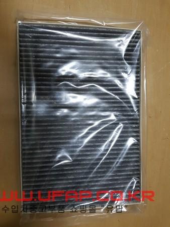 수입차 중고부품 - 아우디 A4 3세대 항균 필터. 호환차종: 2 4B0819439C