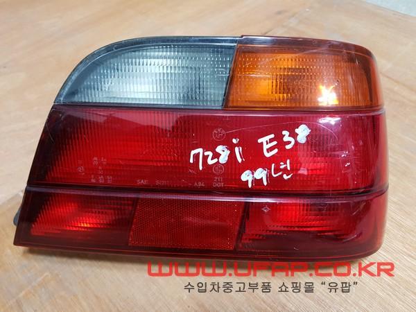 수입차 중고부품 - BMW 7시리즈 E38 후미등, 테일램프, 데루등 조수석. 호환차종: 1 63218360080