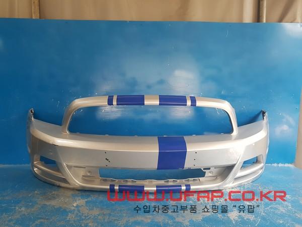 포드 머스탱 5세대 컨버터블 앞범퍼. 호환차종: 2 DR3317C831A,DR3Z17D957ABPTM