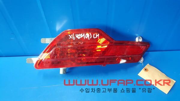 BMW X6시리즈 E71   뒷범퍼 리플렉터.   운전석  호환차종: 2   63147187219
