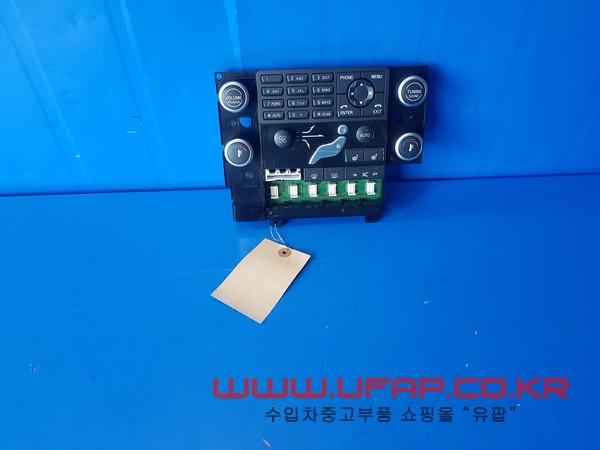 볼보 S80 2세대   센터콘솔.  호환차종: 1   30782904