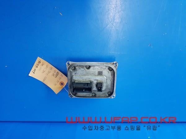 벤츠 S클래스 W222   LED모듈.  호환차종: 1   2229008005
