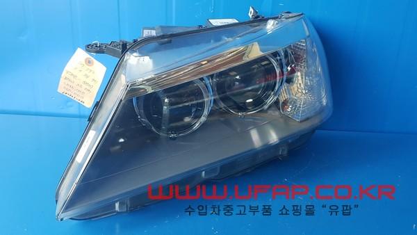 BMW X3시리즈 F25   헤드라이트.   운전석  호환차종: 1   7217293,63117276991