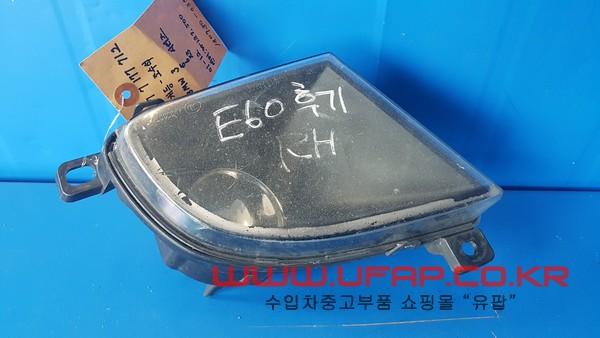 BMW 3시리즈 E90   안개등.  조수석  호환차종: 2   63176948374