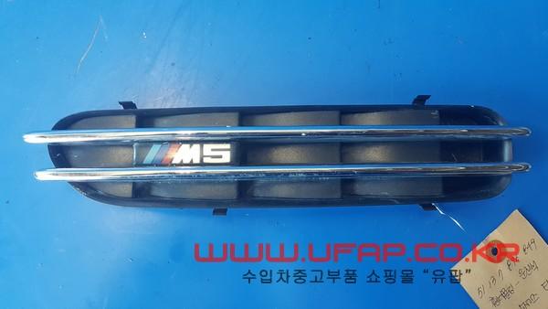 BMW 5시리즈 E60   휀다몰딩.   운전석-M5  호환차종: 2   51137896849