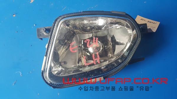 벤츠 E클래스 W211   안개등.   운전석  호환차종: 1   2118200556