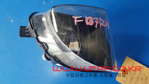 BMW 5시리즈 F07 GT   안개등.  조수석  호환차종: 1   63177199620