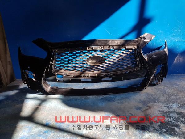 수입차 중고부품 - 인피니티 Q50 1세대   앞 범퍼.  호환차종: 1   620226HJ0H