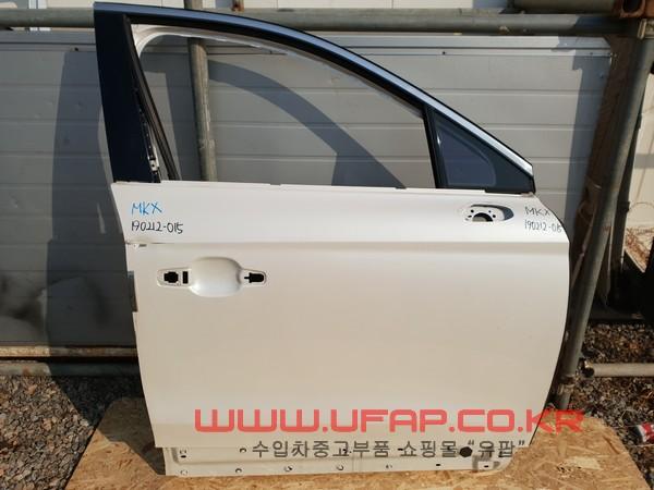 수입차 중고부품 - 링컨 MKX 2세대   앞 도어.  조수석  호환차종: 1   FA1Z5820124A