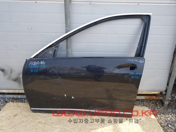 수입차 중고부품 - 벤츠 S클래스 W221   앞 도어.   운전석  호환차종: 2   2217200105