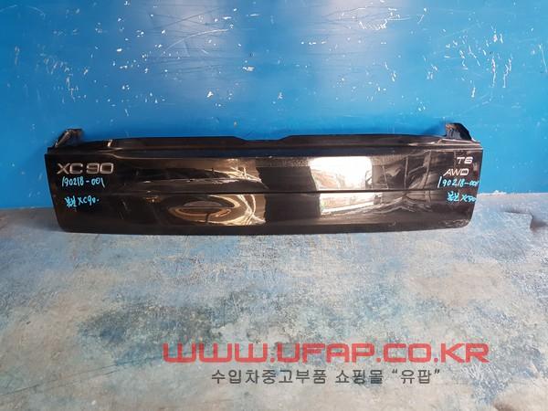 수입차 중고부품 - 볼보 XC90 1세대   백도어 판넬.  호환차종: 3   31335538