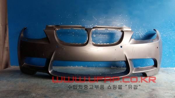 수입차 중고부품 - BMW 3시리즈 E90   앞 범퍼.-M  호환차종: 3   51117899831