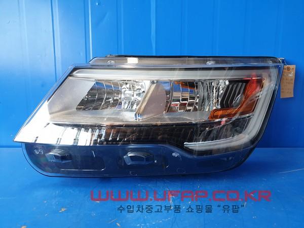 수입차 중고부품 - 포드 익스플로러 5세대   헤드라이트.   운전석  호환차종: 2   FB5Z13008N,FB5313035BA