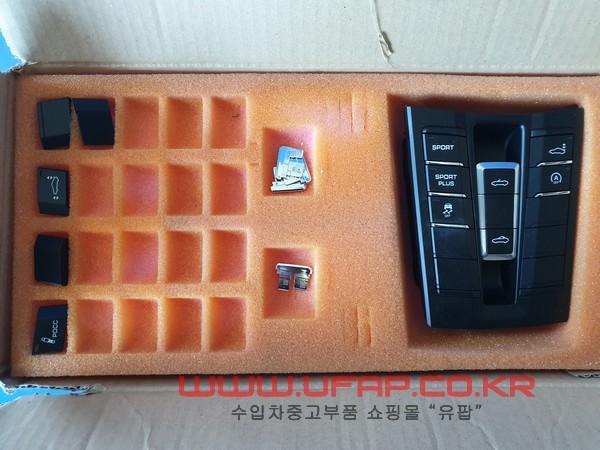 수입차 중고부품 - 포르쉐 911 7세대2~~16연식)  콘솔스위치.  호환차종: 1   99161396107