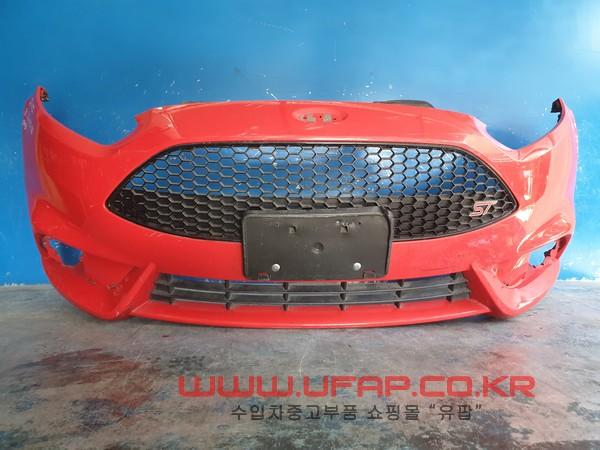 수입차 중고부품 - 포드 피에스타   앞 범퍼.  호환차종: 1   D2BZ17757BB