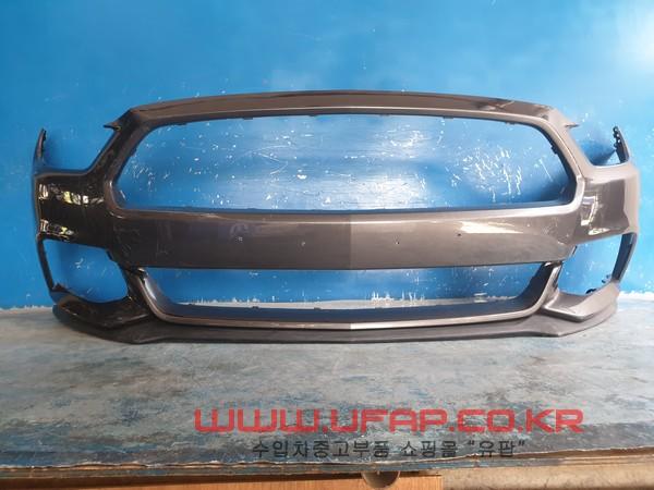 수입차 중고부품 - 포드 머스탱 6세대   앞 범퍼.  호환차종: 1   FR3B17C831A,FR3Z17D957AAPTM