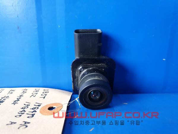 수입차 중고부품 - 포드 익스플로러 5세대   주차 카메라.  좌우무관  호환차종: 1   DB5T19G490AC,DB5Z19G490A