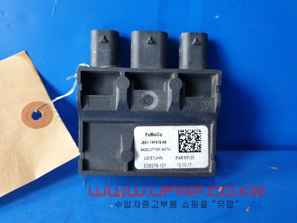 수입차 중고부품 - 포드 익스플로러 5세대   뒷도어 컨트롤 모듈.  좌우무관  호환차종: 2   JB5T14F679AB,JB5Z14B291A