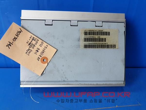 수입차 중고부품 - 크라이슬러 300C 1세대   오디오 증폭기.  좌우무관  호환차종: 2   05064118AF